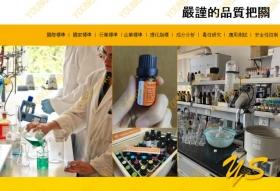精油蒸馏法,专利专家分享(下篇)