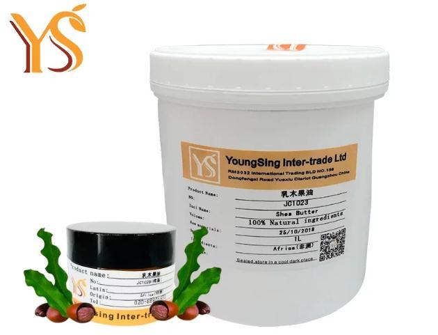 YS乳木果乳油木雪亚脂基础油植物油