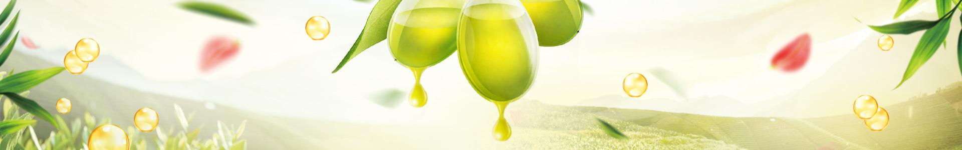 纯天然植物油