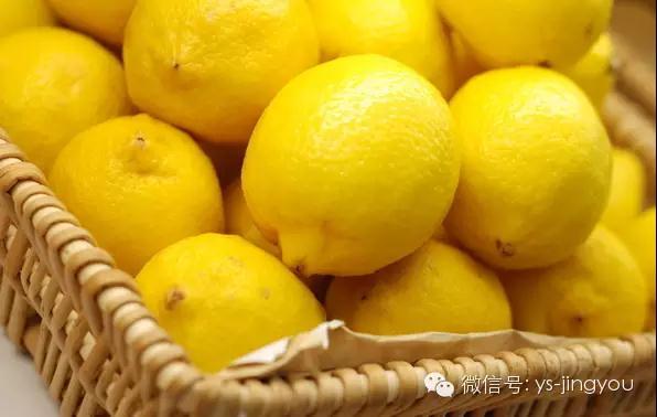 YS有机柠檬精油批发