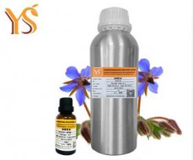 YS琉璃苣油基础油媒介油植物油