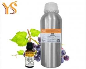 YS葡萄籽油基础油植物油媒介