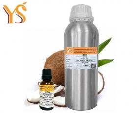 山东椰子油椰子脂冷压榨植物油