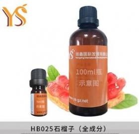 山东小Y家石榴籽精油高效能油脂超临界二氧化碳萃取