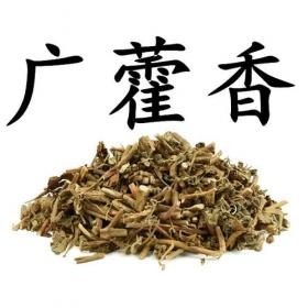 山东YS广藿香精油