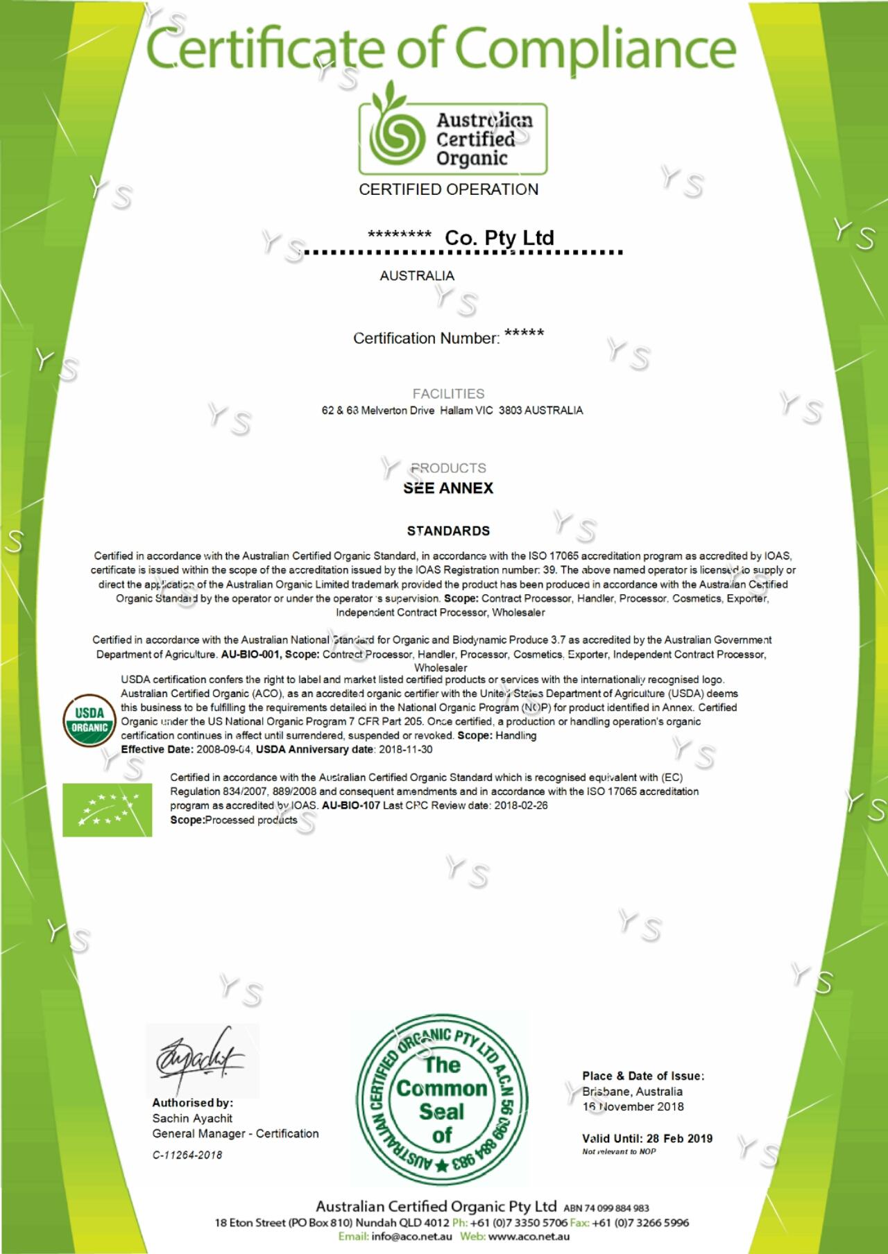 精油澳洲有机认证