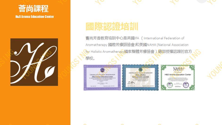 华南首家IFA官方学校
