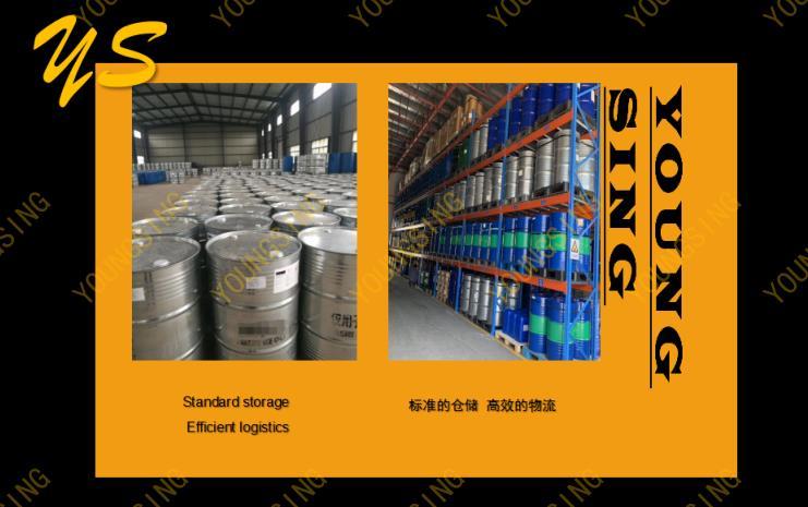 中国特色中药精油专业供应商