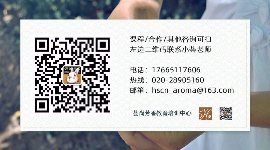 荟尚教育培训中心
